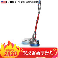 BOBOT MOP 9060 可旋轉掃地機