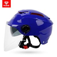 永恒摩托車頭盔 男女通用夏季盔雙鏡片防紫外線摩托車電動車半盔安全帽