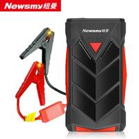 紐曼(Newsmy)S400 汽車應急啟動電源 車載電瓶多功能啟動寶 手機筆記本移動電源