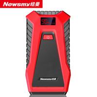 紐曼(Newsmy)S400L 汽車應急啟動電源 車載電瓶多功能啟動寶 手機平板電腦移動電源