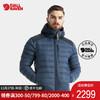 北極狐防寒保暖夾克戶外保暖加厚耐磨輕便95%白鵝絨羽絨服男84751