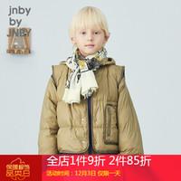 jnby by JNBY 兒童羽絨服 枯黃733 110cm