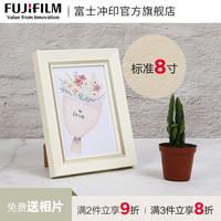 富士(FUJIFILM) 8英寸白色銀邊相框 含8英寸照片1張 PS高分子相框 *3件