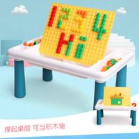 匯奇寶 兒童多功能大顆粒底板積木桌