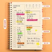 申士 自填式每日計劃本 2本裝 共200天 送2支中性筆