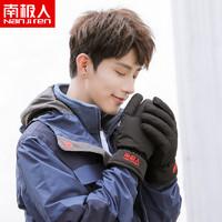 Nan ji ren 南極人 NJRG374 男女手套