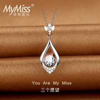 Mymiss 鑲嵌施華洛世奇人工鋯石鎖骨鏈