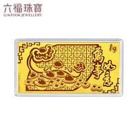 六福珠寶 HNG80291A 足金萬事如意黃金金鈔金條