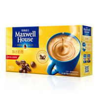 滿額減】Maxwell/麥斯威爾咖啡 原味/特濃/奶香 60條*13g