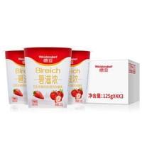 西班牙進口酸奶 德亞 (Weidendorf) 高端 碧滋濃草莓風味全脂酸牛奶125g*12杯+湊單品