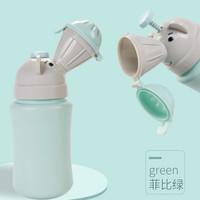 新笙記 男女寶寶兒童便攜式折疊尿壺