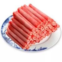 大牧汗 精制肥牛片540g 原切谷飼牛肉(適用做菜、涮火鍋)生鮮 *9件