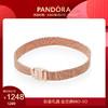潘多拉Pandora Reflexions玫瑰金色手鏈587712時尚個性氣質飾品