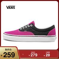 Vans范斯 經典系列 Era帆布鞋 低幫男女官方正品