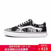 VANS 范斯 VN0A38DMVH4 Ward 男士低幫板鞋 *3件