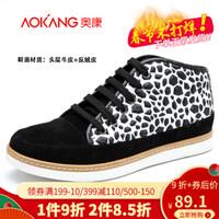 奥康官方男鞋 休闲鞋商务鞋断码皮鞋男日常舒适款 黑白153311097 40 *2件