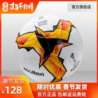 Molten 摩騰 F5U3400-K19 5號足球 *8件