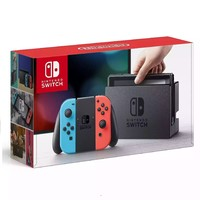 Nintendo 任天堂 Switch 游戲主機 日版