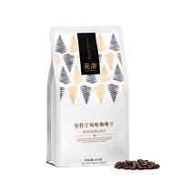 YUANDIAN 元店 曼特寧咖啡豆 454g
