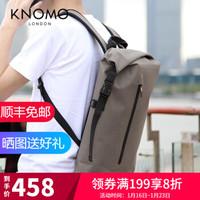 KNOMO英倫男包防水雙肩雙肩包Stonor個性背包旅行包男 卡其色 *3件