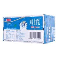 三元 益菌多 原味  125g*16  酸奶酸牛奶 *10件