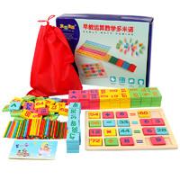 幼兒童學數字運算積木玩具 108粒數字運算