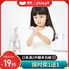 澳樂洗手液兒童專用防病菌嬰兒免洗洗手液泡沫型寶寶隨身便攜小瓶