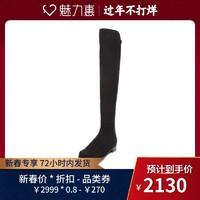 STUART WEITZMAN 5050系列 羊皮拼接長靴