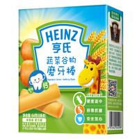 運費券收割機 : Heinz 亨氏 蔬菜谷物磨牙棒 64g +湊單品