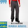 迪卡儂滑雪褲男戶外防風防水寬松大碼單板雙板保暖長褲棉褲WEDZE1 *2件