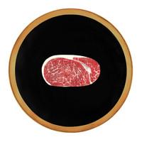 神泽 新西兰M5嫩肩牛排 200g 2-3片