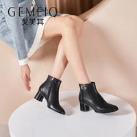 GEMEIQ 戈美其 女士高跟靴子