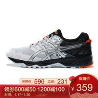 亞瑟士ASICS 透氣越野跑鞋男戶外跑步鞋運動鞋 GEL-SONOMA 白色/銀色/橘色 39.5