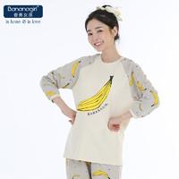 Bananagirl 可愛香蕉 CM15862-1 女人針織全棉睡衣 *3件