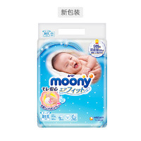 moony 尤妮佳 NB90片 纸尿裤/尿不湿