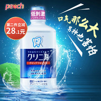 LION獅王齒力佳酵素潔凈漱口水清新口氣去牙垢450ml 日本原裝進口 *2件