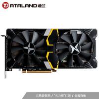 新品發售:迪蘭恒進RX5600XT X戰將PLUS/X戰神6G AMD電腦游戲獨立顯卡非公版