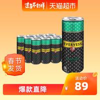 百事可樂馬來西亞進口蘇打水依維世干姜水320ml*12罐百事出品 *3件