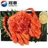 翔泰 智利帝王蟹1.2-1.4kg 單只禮盒裝+贈去骨黑魚片250g(可選)