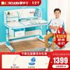 學習桌椅組合套裝 C120C07/藍色
