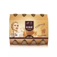 伊利 帕瑞緹 褐色炭燒 235g*4 低溫酸奶酸牛奶 風味發酵乳 *26件