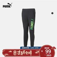 PUMA彪馬官方正品 男子春秋收口長褲衛褲 REBEL 593052