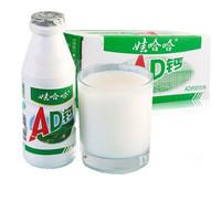 娃哈哈AD鈣奶ad鈣奶整箱220g*24瓶 100g*40瓶哇哈哈兒童早餐牛奶酸奶飲料懷舊飲品 整箱220g*24瓶