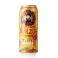 歌德德國進口小麥白啤酒500ml*24聽整箱裝 *3件