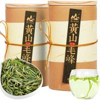 茗山生態茶 黃山珍稀毛峰綠茶 150g 明前春茶葉 雙木罐禮盒 *3件