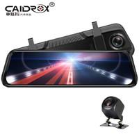 車路視行車記錄儀高清前后雙錄倒車影像停車監控夜視流媒體10英寸全面屏后視鏡一體機