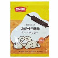 舒可曼 酵母 烘焙原料 非高糖 高活性干酵母粉 15g *73件