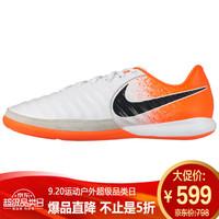 NIKE 耐克 傳奇  LUNAR LEGENDX 7 PRO (IC) 男子足球鞋