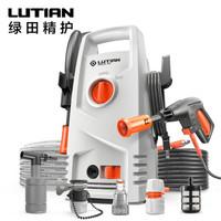 綠田 瓦力W4 標準版 高壓洗車機+湊單品