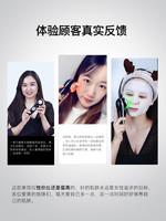 Blingbelle美容儀家用臉部導入導出儀器毛孔清潔洗臉潔面按摩嫩膚